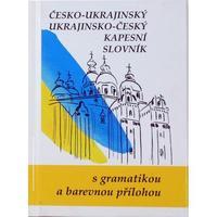 Česko-ukrajinský, ukrajinsko-český kapesní slovník