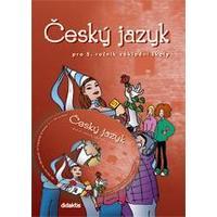 Český jazyk pro 5.ročník ZŠ - učebnice + CD