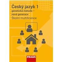 IUČ Český jazyk 1 - genetická metoda - neomezená školní multilicence  Flexibooks