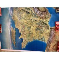 Francie (panorama) - nástěná mapa /plast tubus/  DOPRODEJ