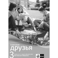 Klassnyje druzja 3. (A1.1) - metodická příručka + CD (ruština pro 2.stupeň ZŠ)