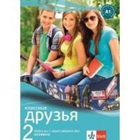 Klassnyje druzja 2. (A1.1) - učebnice (ruština pro 2.stupeň ZŠ)
