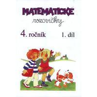 Matematické rozcvičky 4.ročník - 1.díl (příklady k procvičování)  A5 str.32