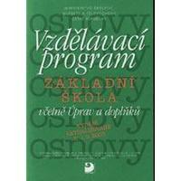 Vzdělávací program pro ZŠ včetně úprav a doplňků / DOPRODEJ
