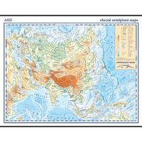 Asie - nástěnná mapa obecně zeměpisná (fyzická) + 20 mapek  1360 x 960 mm