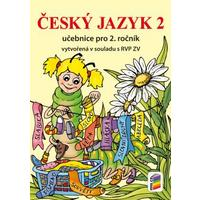 Český jazyk 2.ročník - učebnice (nová řada)