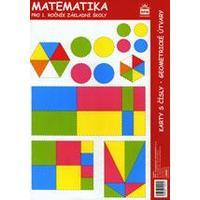 Matematika pro 1.ročník ZŠ -  Karty s čísly-geometrické útvary