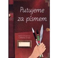 Putujeme za písmem - písanka pro 3. až 9. ročník ZŠ