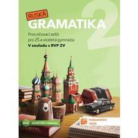Ruská gramatika 2 ( 7.ročník ) - procvičovací sešit