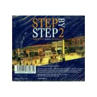 Step by step 2 - CD (2ks)