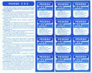 Pexeso logopedické CSZ