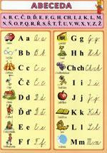 Abeceda - česká  (tabulka 1xA5)