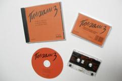 Pojechali 3 - kazeta zvuková nahrávka k učebnici ruštiny pro ZŠ  DOPRODEJ